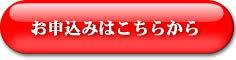 mousikomi01-003.jpg